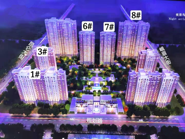 东方理想城项目