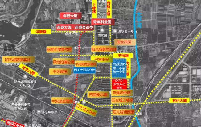 西咸新区能源金贸区板块挂牌出让!