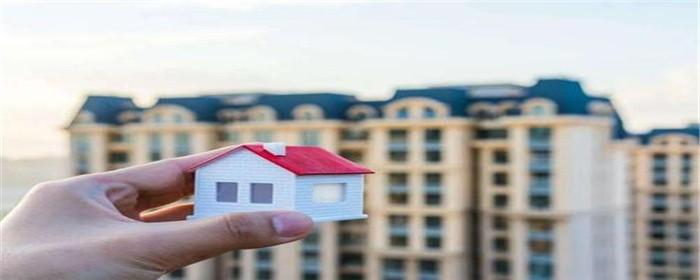 办房产公证需要带什么资料