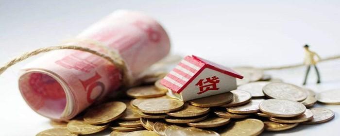 能全款买房的情况下有必要贷款吗
