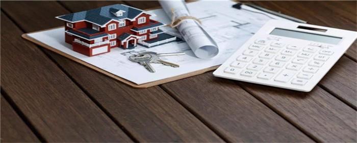 购房之前必须要签订购房认购书吗