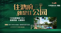 潍坊这家小区厉害了!带极限运动主题的生态儿童公园,正式落户中房爱悦城