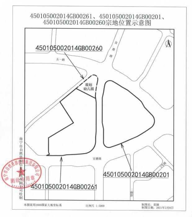 南宁市2021年第九期国有建设用地使用权公开出让公告