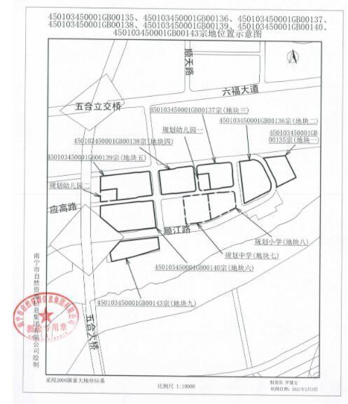 南宁市2021年第十期国有建设用地使用权公开出让公告