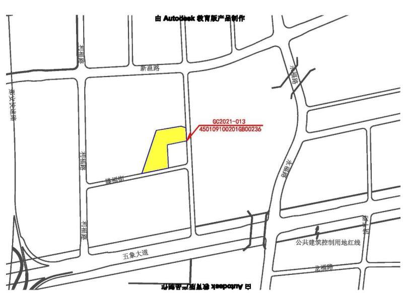 南宁市2021年第十三期国有建设用地使用权公开出让公告