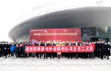 滨海恒大文化旅游城配套建设再提速,5.5万平国际会展中心即将投入运营!