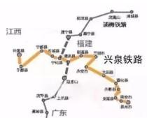 来了!兴泉铁路拟9月底开通!