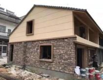 农村旧屋改造政策是如何实施的