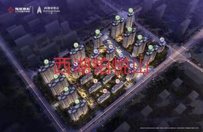 西湖铂悦山2.jpg