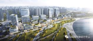 好消息!天府新区将再添一座大型商业综合体
