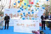潍坊绿地新里城御晖美学样板&工地开放丨绿地精工品鉴,优雅生活首映