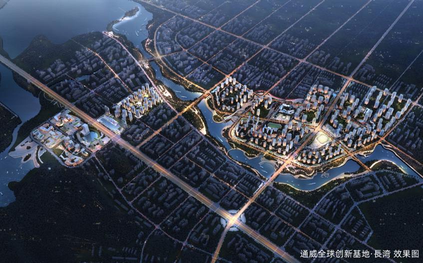 通威全球创新基地·長湾 天府新区约2000亩生态大城