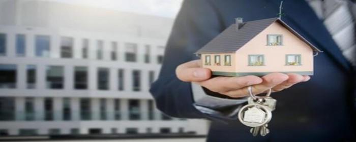 昆明房产:房贷还了一半可以换银行吗