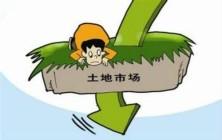 南京江宁区推介27幅126公顷地块 5幅地块已公告