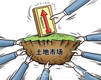 融创10.2亿摘徐州铜山区宅地 楼面价破万刷新板块地价纪录