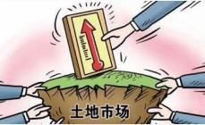 福州141.13亿挂牌33幅地块 总出让面积约1550亩