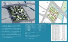 宁波海曙区启运路地段HS07-04-03b、06地块项目批前公示!