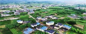 广州增城新联村旧改项目正式选择合作企业!