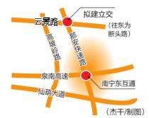 云景路东拟建立交桥接入那安快速路