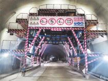 新柳南高速全线控制性工程有新进展 鼓鸣特长隧道全幅贯通