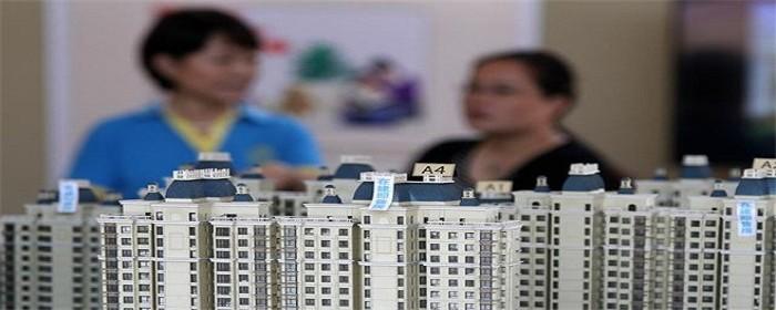 昆明房产:找中介买房子需要注意哪些事项