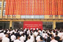 广西物产桂储物流有限公司东盟园区一期开业
