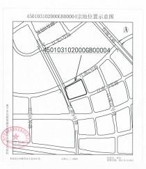 南宁市2021年第二十三期国有建设用地使用权公开出让公告
