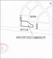 南宁市2021年第二十五期国有建设用地使用权公开出让公告