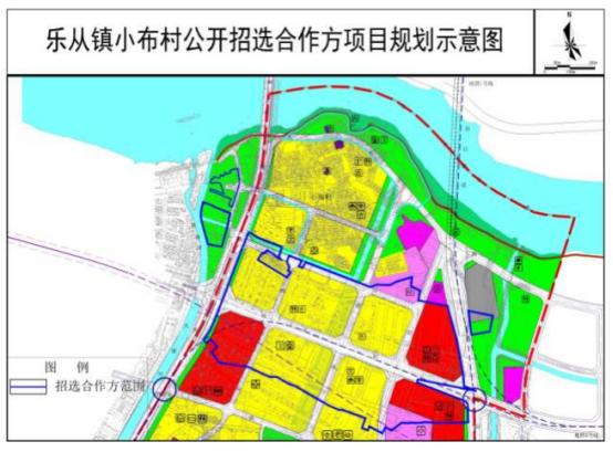 乐从镇小布村项目规划示意图