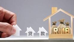 2021房贷提前还款只要还本金吗? 提前还房贷要注意什么?