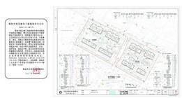 慈溪市四大地块项目规划方案公示!