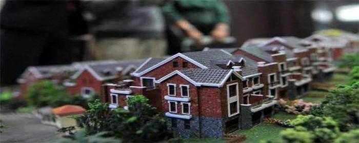 房屋购房合同可以抵押贷款吗