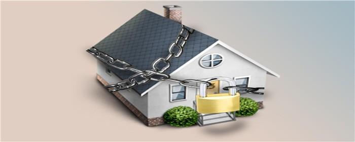买的二手房怎么办理贷款