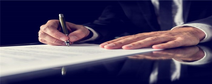 预售房屋买卖合同应该注意什么