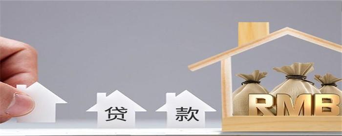 异地买房贷款必须有担保人吗