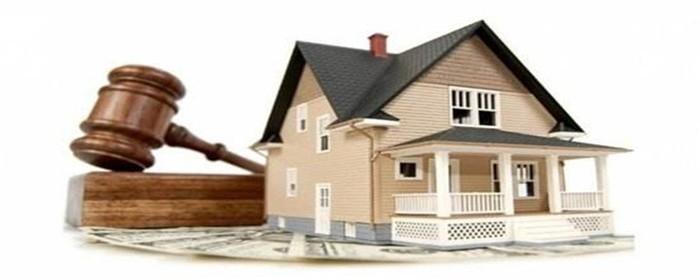 房产拍卖的偿债顺序是什么