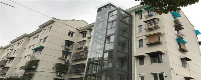 多层住宅如何加装电梯