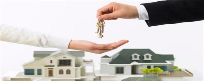 收房的流程是什么