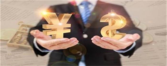 购房定金和订金的区别是什么
