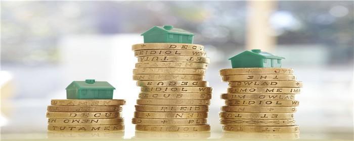 购房定金和首付的区别
