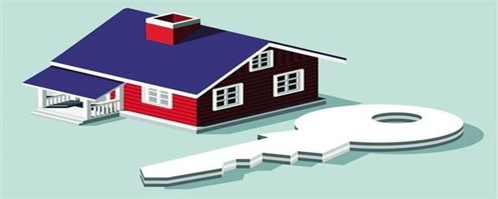 房屋买卖合同无效的赔偿责任由谁负责