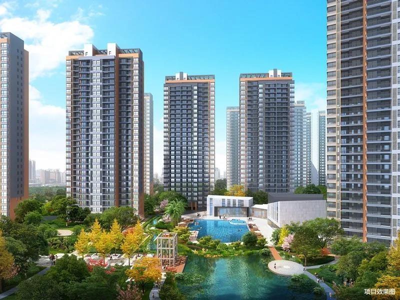 新景•未来城