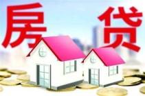 房贷等额本金和等额本息哪个划算?借贷人应该怎么选?