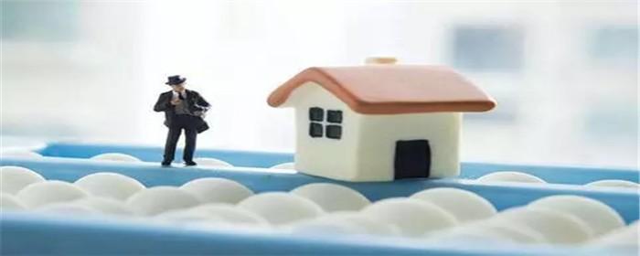 珠海房产:35年房龄的老房子买卖的时候能贷款吗?