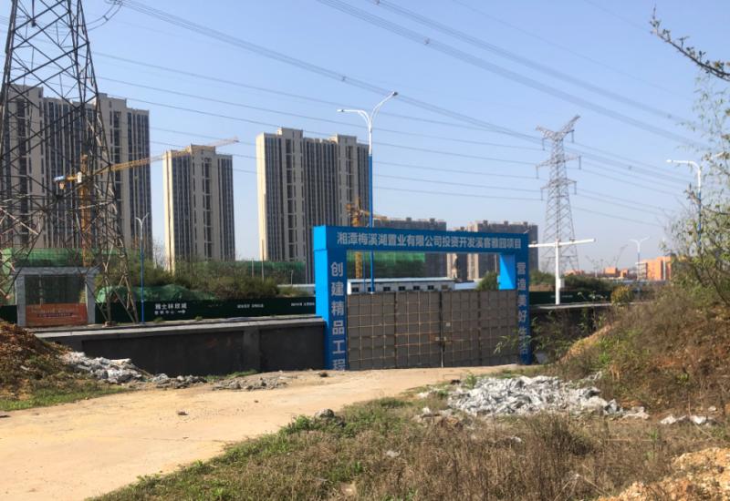 湘潭九华发展
