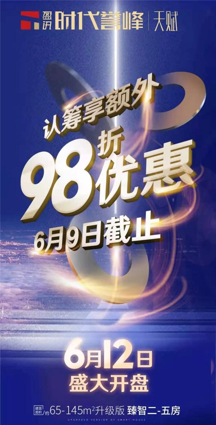 333.webp_副本.jpg