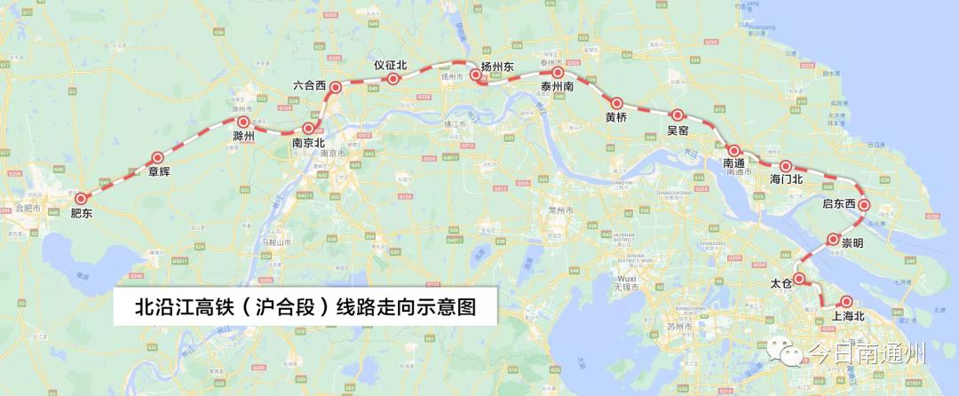 扬州第二条高铁