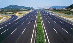 太湖至蕲春高速公路安徽段工程可行性研究报告进入审批前公示啦!