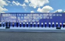 总投资157.6亿元 6月曲靖市19个重点项目集中开工