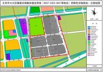 北京市大兴区魏善庄镇挂牌一宗地块,起始价约9.17亿!